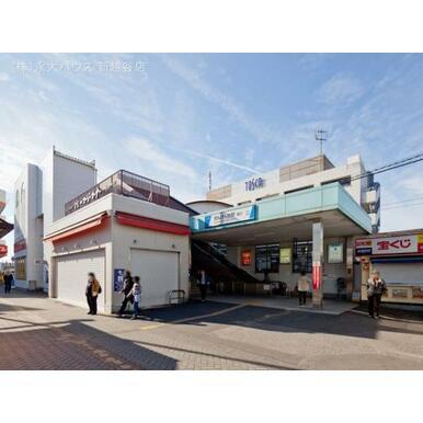 東武伊勢崎・大師線「せんげん台」駅 距離1040m