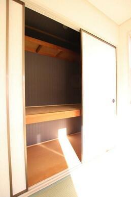 和室の収納スペース♪