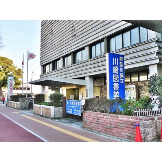 川崎 市立 図書館