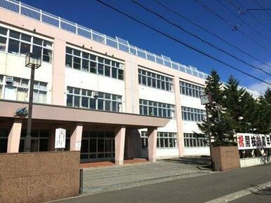 札幌市立厚別北中学校