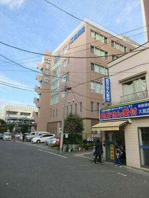 医療法人社団順江会江東病院