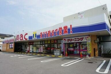 mac(マック)矢三店さん