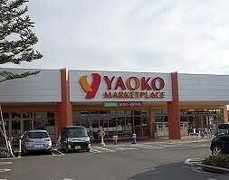 ヤオコー秩父上野町店