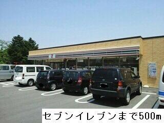 セブンイレブン富山荏原店まで500m