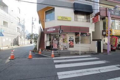 キッチンオリジン日吉中央通り店