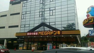 MEGAドンキホーテ横浜青葉台店
