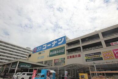 コーナン 江東深川店