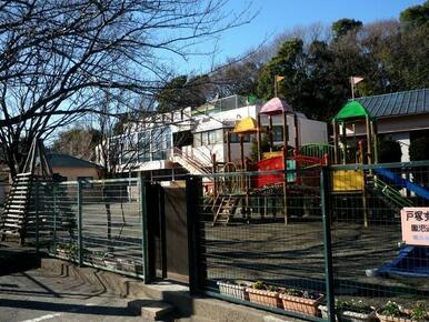 戸塚すみれ幼稚園