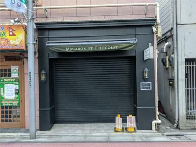 MACARON ET CHOCOLAT(マカロン・エ・ショコラ) 西荻窪本店
