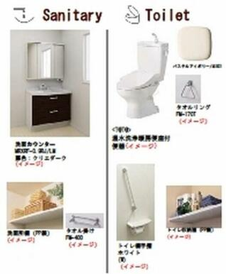 商品カタログからのイメージ抜粋画像です。詳細は現状優先となります。