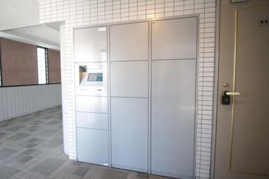 【宅配ボックス】