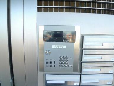 ☆来訪者をモニターで確認出来るオートロック用モニターインターホン付♪