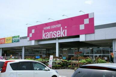 カンセキ龍ヶ崎店