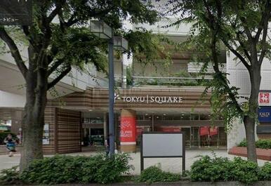 東急ストア中央林間店