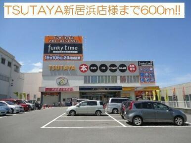 TSUTAYA新居浜店様