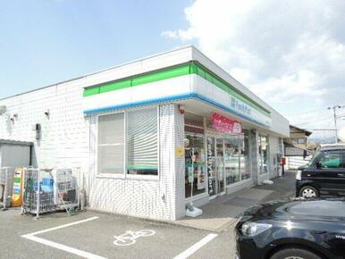 ファミリーマート 東小泉店まで450m