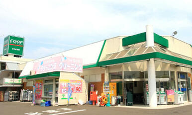 COOP MIYAGI虹の丘店