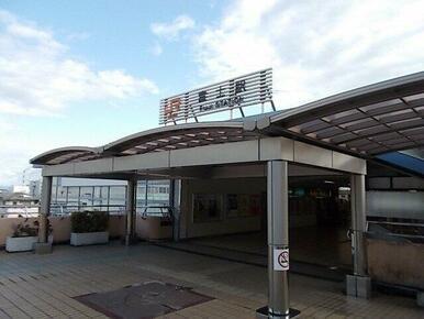 富士駅まで1700m