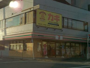 セブンイレブン 浅間町5丁目店