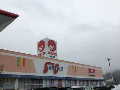 スーパーセンター