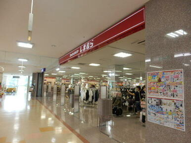 ファッションセンターしまむら
