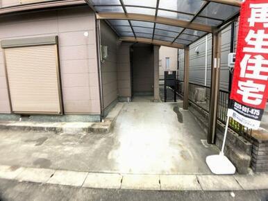 「駐車場」 1台駐車可能です。