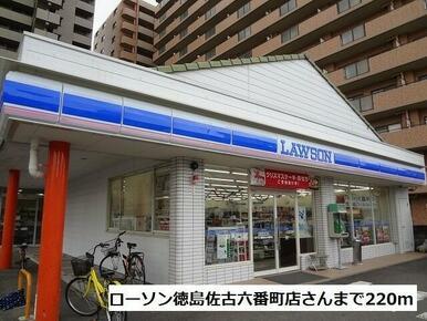 ローソン徳島佐古六番町店