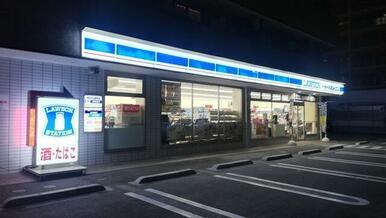 ローソン 港北樽町店