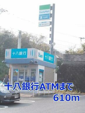 十八銀行ATM
