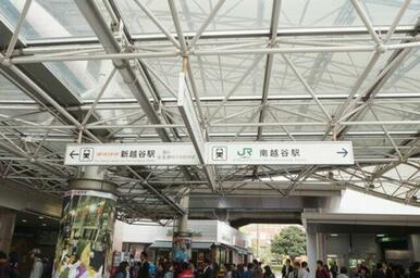 最寄駅のJR武蔵野線南越谷駅は東武伊勢崎線新越谷駅との乗り換えが出来ます。交通アクセスも良好です。