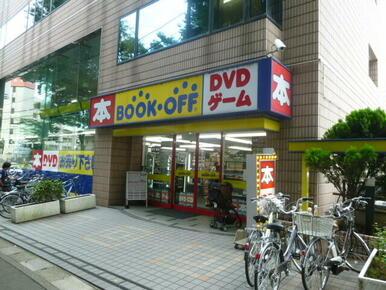 ブックオフ横浜あざみ野店