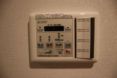 雨の日の洗濯も安心の浴室乾燥機付きです♪