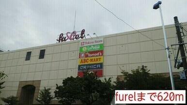 furel