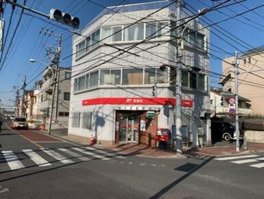 ■郵便局まで徒歩3分(190m)