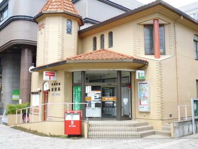 中川駅前郵便局