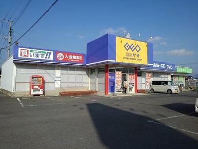 ゲオ吉井店