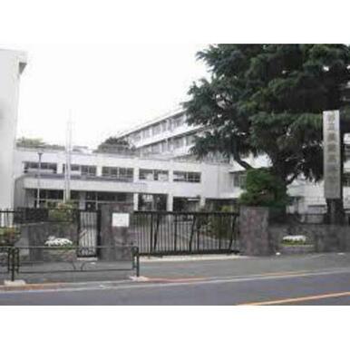 東京都立農業高校