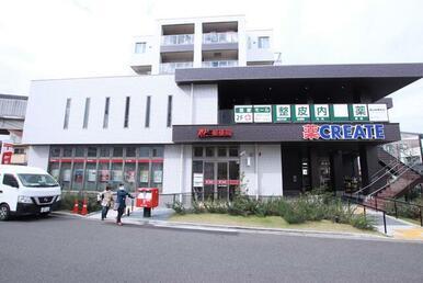 横浜上星川郵便局