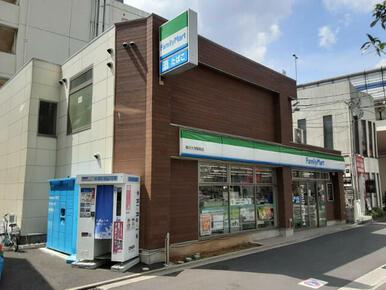ファミリーマート駒沢大学駅前店