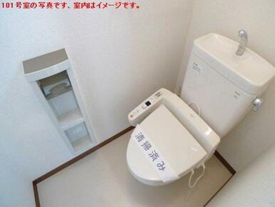 【トイレ】トイレには洗浄機能付き便座を設置!!