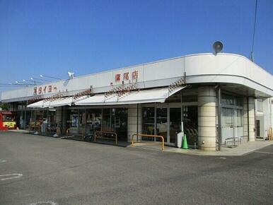 タイヨー鷹尾店
