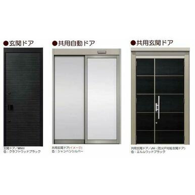 共用自動ドア・玄関ドアイメージ図です。