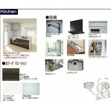 【キッチン 完成イメージ図】※実際の色等とは異なる場合がございます。お部屋が完成致しましたら実際にご