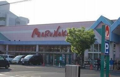 マルナカ 郡家店