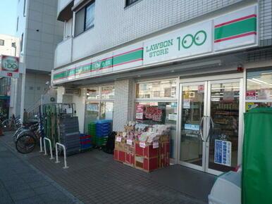 ローソンストア100横浜本郷町店