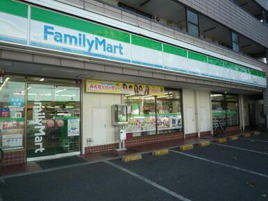 ファミリーマート新山下店