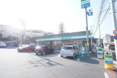 ファミリーマート星川二丁目店