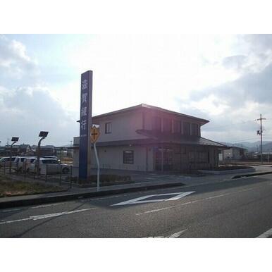 滋賀銀行甲南支店