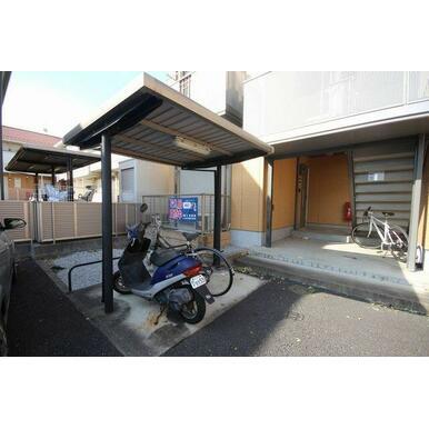 ◆屋根付き駐輪場◆
