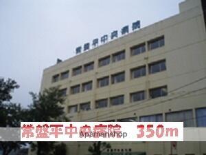 常盤平中央病院